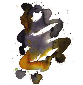 Bali. 21x29 cms/42x59 cms. Acuarela/digital. Ilustración en acuarela y tratada digitalmente perteneciente a la colección Gaia. Serie de ilustraciones representando distintos países del mundo